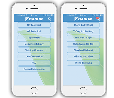 Daikin eQuip App