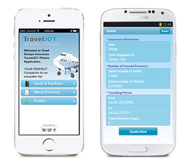 Sompo Travel Insurance App
